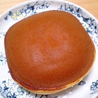 ホットケーキミックスでしっとりどら焼きの皮