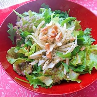 胡桃のグリーンサラダ
