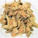 レンジで簡単☆塩麴きのことツナのマリネ