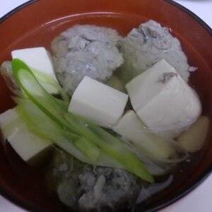 柚子香るふわっふわ~なイワシのつみれ汁