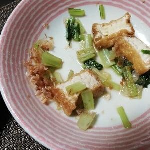 簡単☆レンジde厚揚げと小松菜の煮びたし♪