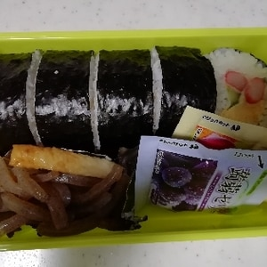 お花見や運動会のお弁当に♫簡単♫サラダ巻き寿司