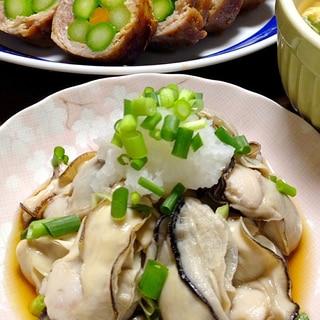牡蠣のぽん酢和えです☆一番簡単?パッと作る牡蠣料理