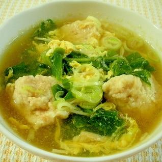 ☆魚のすり身の具だくさんスープ☆