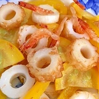ズッキーニ、ちくわ、パプリカの炒め物