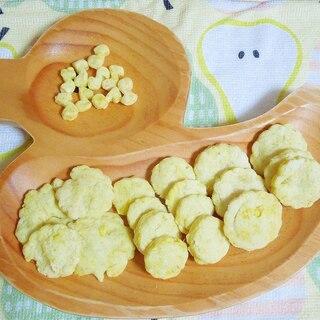 トースターDe簡単☆しっとりさつまいものクッキー