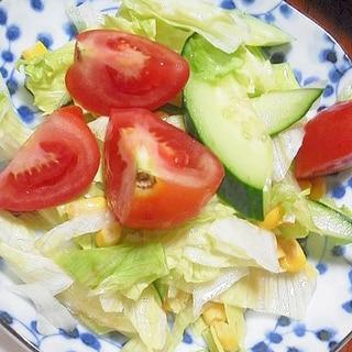 簡単生野菜サラダ