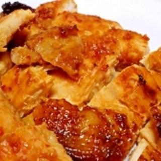 鶏胸肉のオーブン焼き《ピリ辛味噌》