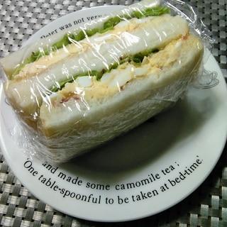 ベーコンと卵のレタスサンド(粒マスタード入り)