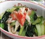 チンゲン菜とカニカマの中華炒め