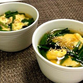 ニラたっぷり❤️ニラ玉スープ