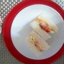 ふんわり♩カニカマ卵のサンドイッチ