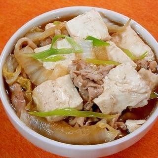 豚しゃぶ肉と豆腐のすき煮