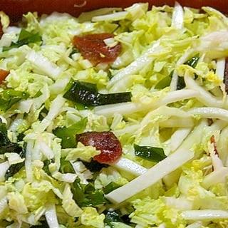 白菜と干し柿とワカメのサラダ