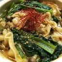 ピリ辛でポカポカ!餃子と野菜のスープ
