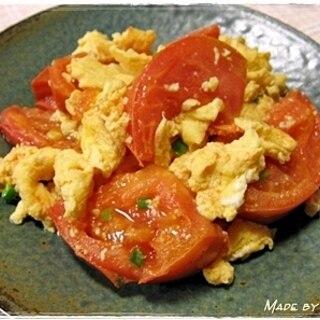 紹興酒香る♪ トマトの卵炒め