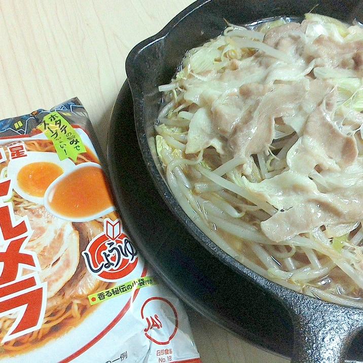 ニトスキで作る袋ラーメンの粉末スープ豚肉鍋+シメ