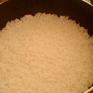 簡単フライパン炊飯(お米1合につきお水200ml)