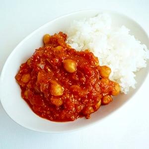 ひよこ豆カレー