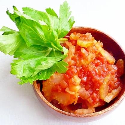 セロリのトマト煮