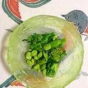 菜の花、枝豆の和え物