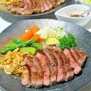 安いお肉もレストランの味に♪ビーフステーキ
