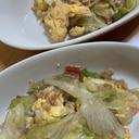 レタスと炒り卵のオイスター炒め