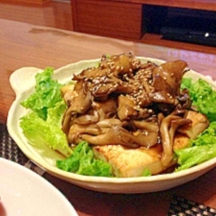 がっつり!豆腐ステーキ・舞茸ソース