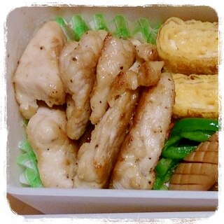 鳥むね肉のソテー☆お弁当のメイン