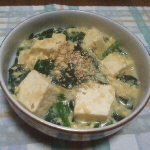 ほうれん草と豆腐のとろみ卵とじ