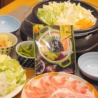 千切り野菜たっぷりの鍋しゃぶ★
