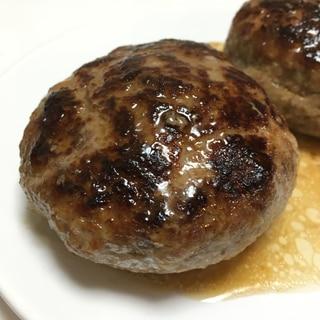 肉汁じゅわ〜☆ソースなしで美味しい!ハンバーグ