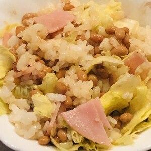 納豆とごま油の相性抜群♪納豆炒飯
