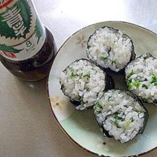 【青じそ】さっぱり巻き寿司