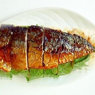 塩鯖で 焼きさば寿司