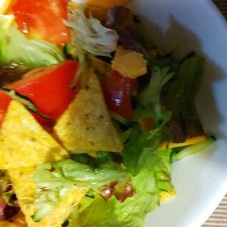 トルティーヤチップサラダ