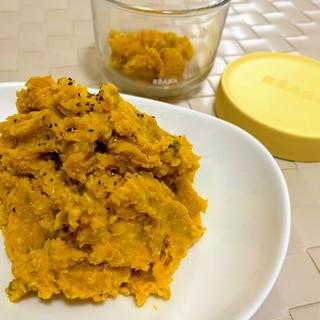【離乳食中期】取分け◎ささみとかぼちゃのサラダ