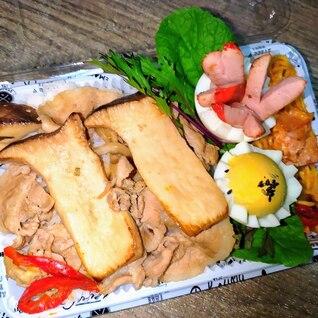 お弁当に☆キノコ豚肉炒め煮