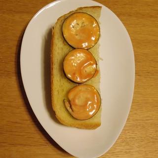 茄子のオーロラソーストースト