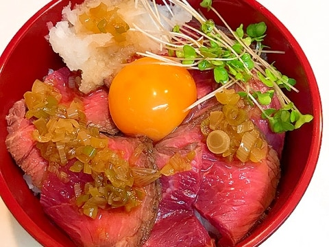 絶品☆和風ローストビーフ丼