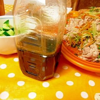 簡単!にんにく酢醤油タレ