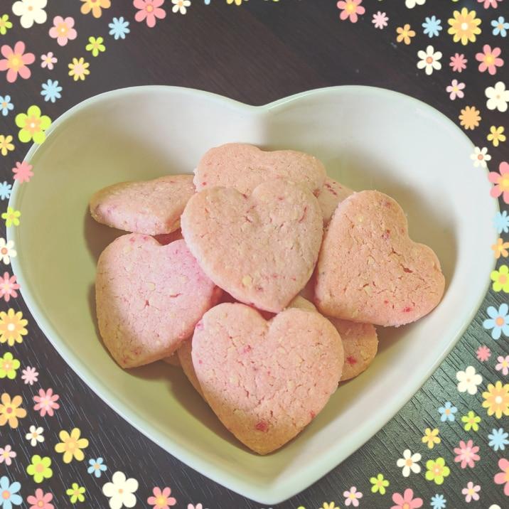 ビーツでピンクのサクッほろハートクッキー