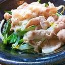 空芯菜と豚バラのレンジ蒸し