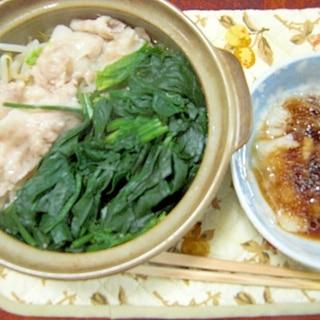 豚肉とホウレン草の水炊き