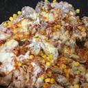 フライパンひとつ!豚肉とコーンのチーズ焼き