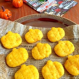 ハロウィン♪材料3つ!レンチンかぼちゃ時短クッキー