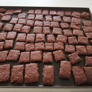 レーズン酵母でオートミールとおからパウダークッキー