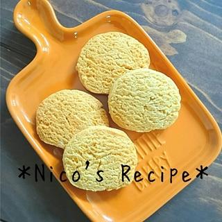 ゆるく糖質制限♪HMと大豆粉のシナモンクッキー