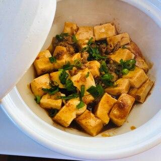 土鍋で麻婆豆腐!