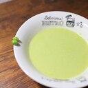 育ちすぎ絹さやの豆でスープ